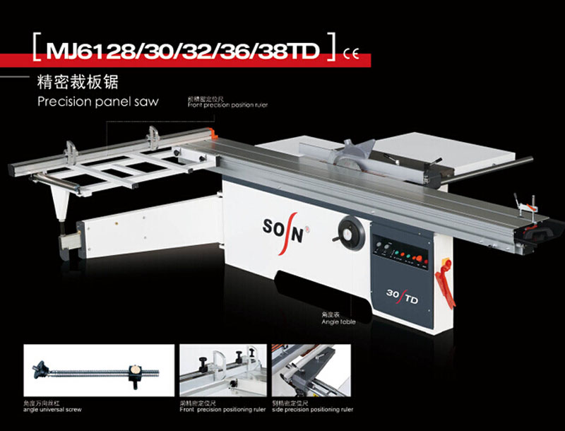 MJ6132TD sliding table saw