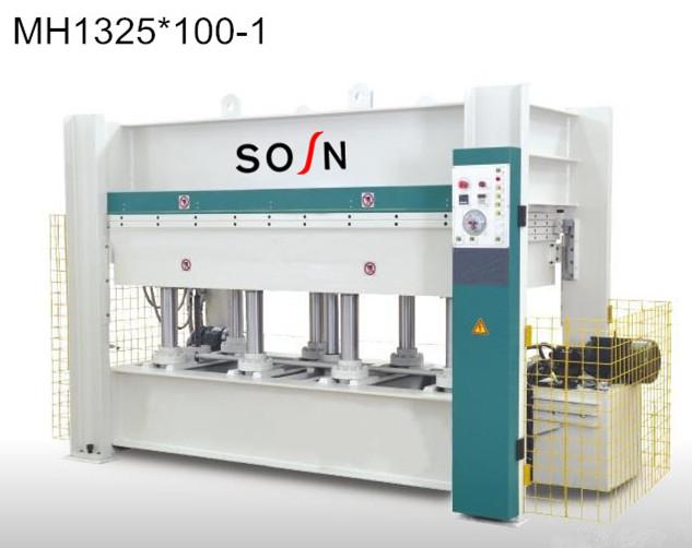 MH1325*100-1 Hot Press Machine