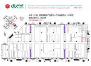 shanghai International Furniture Machinery&Woodworking Machinery Fair